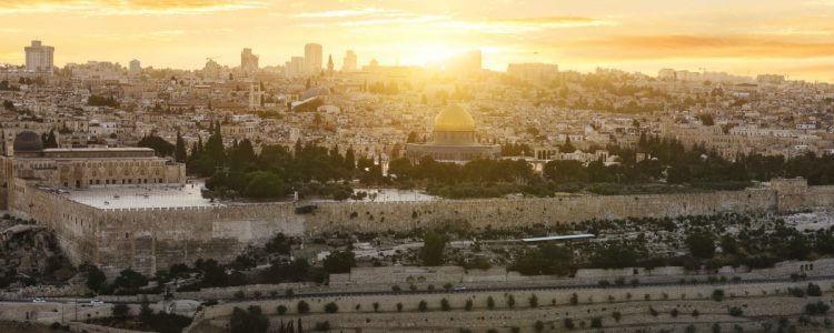 ספר בירושלים - ספא ברק